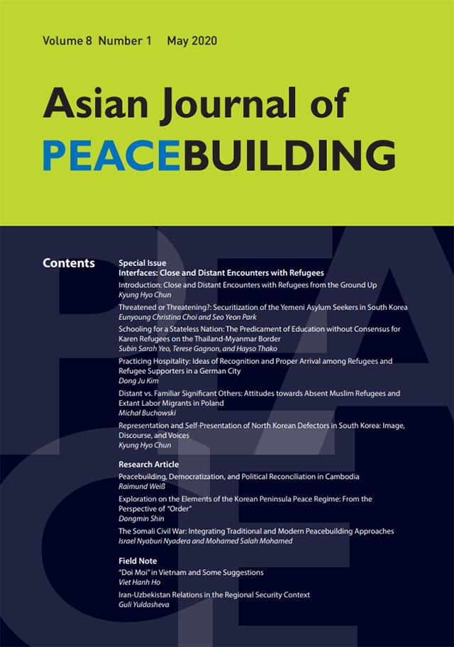 AJP title image